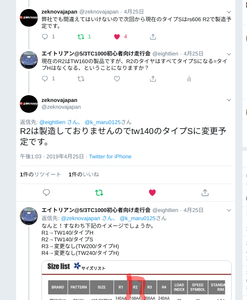 Screenshot 2019-04-27 at 22.01.00.png
